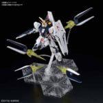 【ガンプラ2019年12月新製品】RG 1/144 νガンダム フィン・ファンネルエフェクトセット